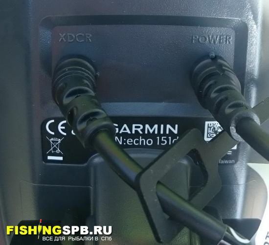 Эхолот Garmin Echo 200 инструкция